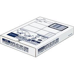 コクヨ KPC-E1101-250 プリンタを選ばない はかどりラベル 10面 250枚 A4 取り寄せ商品