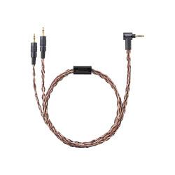 ソニー MDR-Z7用ヘッドホンケーブル ステレオミニプラグ1.2m MUC-B12SM1 取り寄せ商品
