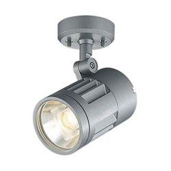 コイズミ照明 LED防雨型スポットライト(XU44233L) 取り寄せ商品