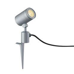 コイズミ照明 スポットライト 広角 JDR50W相当 スパイク式 シルバー塗装(AU43680L) 取り寄せ商品