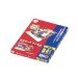 IRIS OHYAMA[厚度150微米]加壓的膠卷B4尺寸(100張裝)(LZ-5B4100)訂購商品
