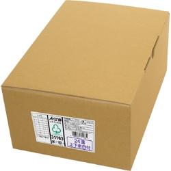 エーワン 31163 レーザーラベル24面1000シート 取り寄せ商品