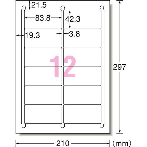 エーワン 28918 インクジェットプリンタラベル A4判 12面標準タイプ 500シート 取り寄せ商品