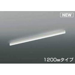 コイズミ照明 コイズミ照明/間接照明 (AH50559) 取り寄せ商品