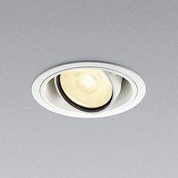 コイズミ照明 WH-XB900N/B(XD91591L) 取り寄せ商品
