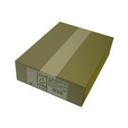 エーワン 28728 パソコンプリンタ&ワープロラベルNEC文豪シリーズタイプ 取り寄せ商品