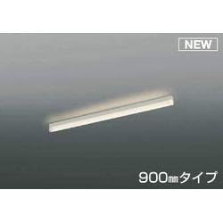 コイズミ照明 WH-H810/R(AH50567) 取り寄せ商品