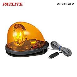 パトライト 流線型回転灯 HKFM-101G-Y 取り寄せ商品