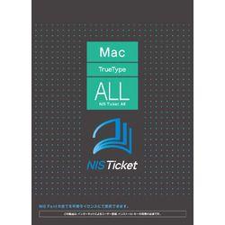 ニイス NIS Ticket All Macintosh版TrueType 取り寄せ商品