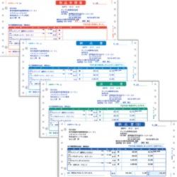 ソリマチ SR335 納品書F(連続用紙) メーカー在庫品