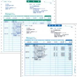 ソリマチ SR342 明細請求書(連続用紙) メーカー在庫品