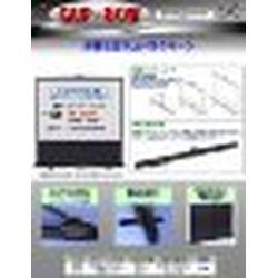 キクチ科学研究所 GUP-80W GRANDVIEW モバイルタイプ 取り寄せ商品