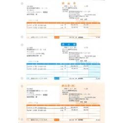 ソリマチ SR630 納品書A(納品書・請求書・納品書控/総額表示) メーカー在庫品