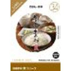 イメージランド 創造素材 食(34)ごはん・お米(対応OS:WIN&MAC)(935655) 取り寄せ商品