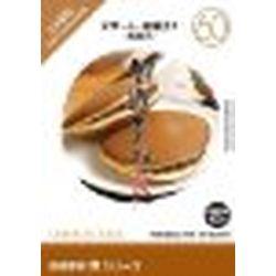 イメージランド 創造素材 食(60)デザート・お菓子1(和菓子)(対応OS:WIN&MAC)(935709) 取り寄せ商品