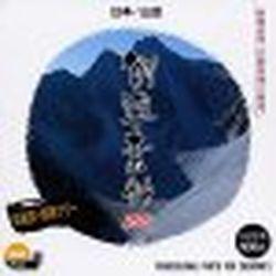 イメージランド 創造素材100 日本 山岳(対応OS:その他)(935527) 取り寄せ商品