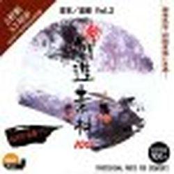 イメージランド 超 創造素材100 日本/温泉Vol.2(対応OS:WIN&MAC)(935556) 取り寄せ商品