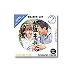 イメージランド 創造素材Z(2) 若者/男の子×女の子(対応OS:WIN&MAC)(935569) 取り寄せ商品