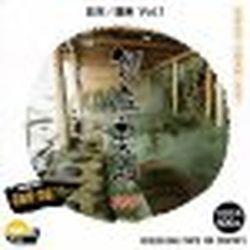 イメージランド 創造素材100 日本 温泉Vol.1(対応OS:WIN&MAC)(935533) 取り寄せ商品