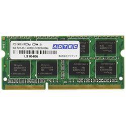 アドテック ADS10600N-8G PC3-10600 204pin SO-DIMM 8G 取り寄せ商品
