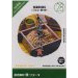 イメージランド 創造素材 食(28)和風料理6(ごはん・麺・鍋)(対応OS:WIN&MAC)(935648) 取り寄せ商品