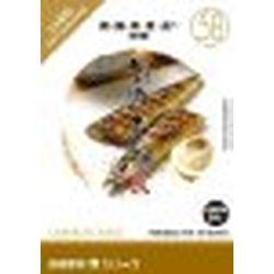 イメージランド 創造素材 食(58)焼・揚・炒・煮・蒸1(料理)(対応OS:WIN&MAC)(935705) 取り寄せ商品