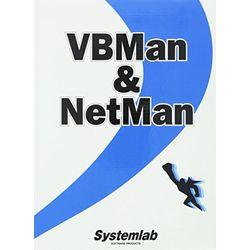 システムラボ NETMAN COMPONENTS FOR MAIL Ver5.0(対応OS:WIN) 取り寄せ商品
