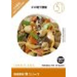 イメージランド 創造素材 食(51)デパ地下惣菜(対応OS:WIN&MAC)(935695) 取り寄せ商品