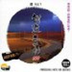 イメージランド 創造素材100 道Vol.1(対応OS:WIN&MAC)(935539) 取り寄せ商品