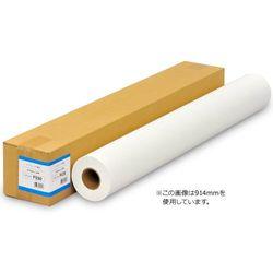 中川製作所 インクジェット不織布 1067mm×30m 0000-208-F040 目安在庫=△