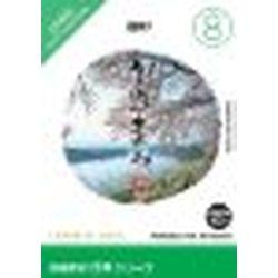 イメージランド 創造素材 日本(8)信州1(対応OS:WIN)(935628) 取り寄せ商品