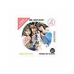 イメージランド 創造素材Z(4) 若者 女の子×女の子1(対応OS:WIN&MAC)(935571) 取り寄せ商品
