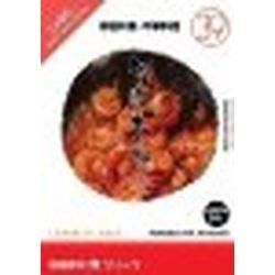 イメージランド 創造素材 食(39)洋風料理・中華料理(対応OS:WIN&MAC)(935660) 取り寄せ商品