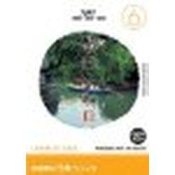 イメージランド 創造素材 日本(6)九州1(福岡・長崎・佐賀)(対応OS:WIN)(935621) 取り寄せ商品