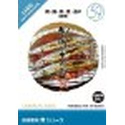 イメージランド 創造素材 食(59)焼・揚・炒・煮・蒸2(料理)(対応OS:WIN&MAC)(935707) 取り寄せ商品