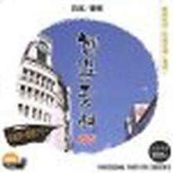 イメージランド 創造素材100 日本 東京(対応OS:WIN&MAC)(935525) 取り寄せ商品