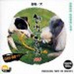 イメージランド 創造素材100 動物/犬(対応OS:WIN&MAC)(935551) 取り寄せ商品