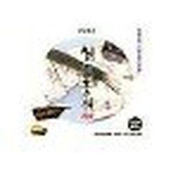 イメージランド 創造素材100 ビジネス(対応OS:WIN&MAC)(9355567) 取り寄せ商品