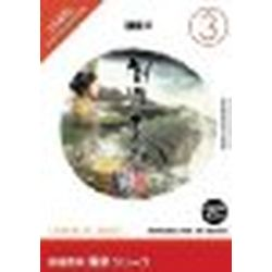 イメージランド 創造素材 温泉(3)温泉3(対応OS:WIN)(935627) 取り寄せ商品