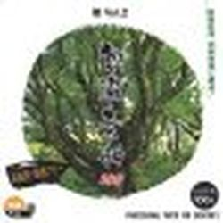 イメージランド 創造素材100 樹Vol.2(対応OS:WIN&MAC)(935528) 取り寄せ商品