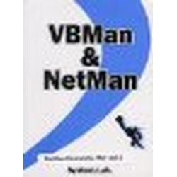 システムラボ NETMAN CONTROLS FOR MAIL Ver3.x(対応OS:その他) 取り寄せ商品