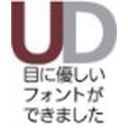 イワタ イワタUD丸ゴシックR(対応OS:WIN&MAC)(608P) 取り寄せ商品