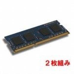 アドテック ADS10600N-2GW PC3-10600 204PIN 2GB×2枚組 DOS/V用 取り寄せ商品