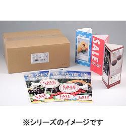 中川製作所 ラミフリーN A4 0000-302-LNA4 取り寄せ商品