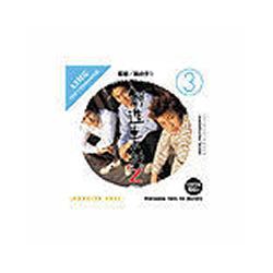 イメージランド 創造素材Z(3) 若者/男の子1(対応OS:WIN&MAC)(935570) 取り寄せ商品