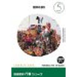 イメージランド 創造素材 行事(5)世界の祭り(対応OS:WIN&MAC)(935700) 取り寄せ商品