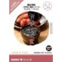 イメージランド 創造素材 食(64)飲み物6(日本酒・焼酎・ビール・ウィスキー(対応OS:WIN&MAC)(935716) 取り寄せ商品