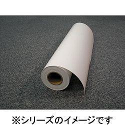 中川製作所 フォトサテンペーパー厚手 610mm×30.5M 0000-208-H82A 取り寄せ商品