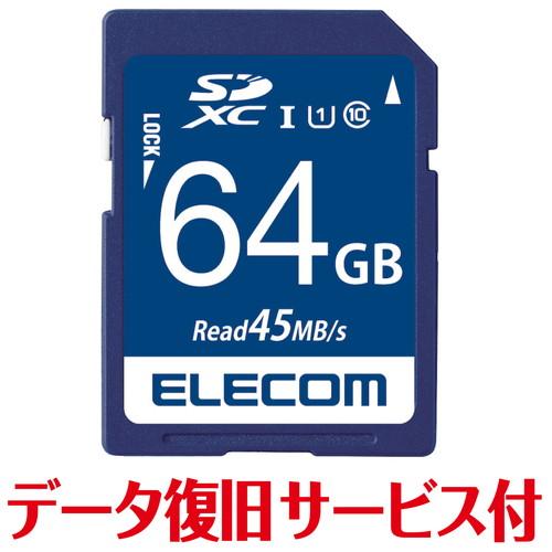 【P10E】エレコム SDXCメモリカード 64GB Class10 UHS-I MF-FS064GU11R(MF-FS064GU11R) 取り寄せ商品
