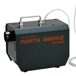 ダイニチ ポータースモーク(PS-2106) 取り寄せ商品